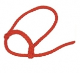 Sullivan's Soft Braid Sheep Halter