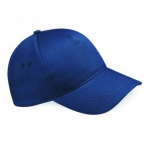 BB15 Baseball Cap - inc. front embroidery